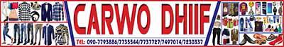 Carwo Dhiif