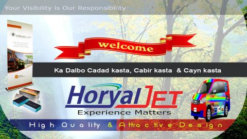 Horyaljet