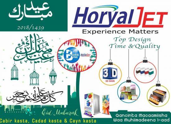 HORYAAAL123456